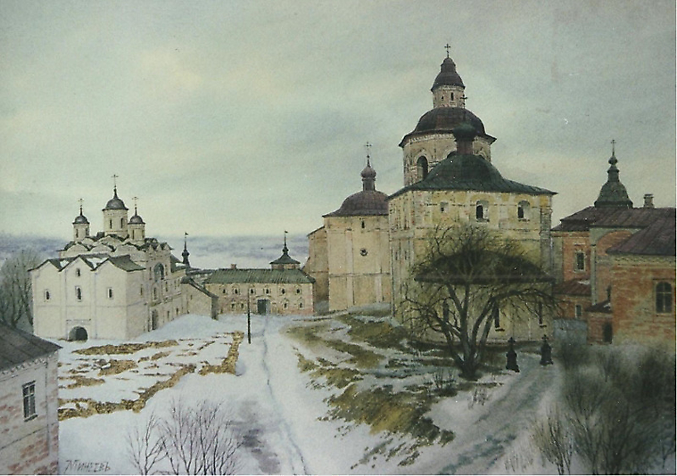 020 Кирилло-Белозерский монастырь