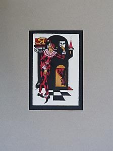 030 Иллюстрация к поэтическому сборнику